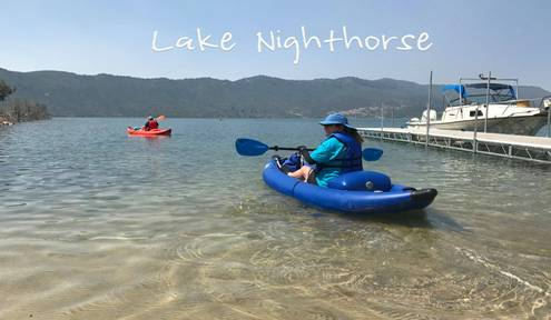 Lake Nighthorse 2019 Schedule & Events