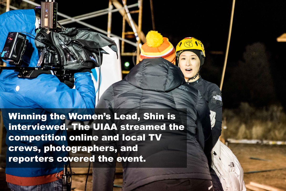 Shin Interviewed